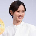 前田敦子 大島優子の結婚を祝福「かわいいベイビーちゃん生まれるんだろうな」