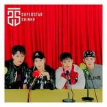 【先ヨミ】SHINee『SUPERSTAR』71,347枚を売り上げアルバム首位走行中 TWICE/日プ2が続く