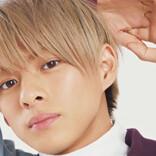 平野紫耀、『bis』増刊カバーに登場 メンバーや趣味について語る