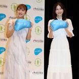 高橋みなみ&横山由依が大島優子祝福 本人と連絡「とても幸せなのが伝わってきました」