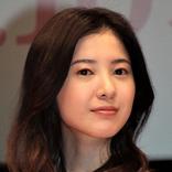 吉高由里子 「1人でタラレバ言ってるからね…」共演歴のある林遣都&大島優子の結婚祝福!