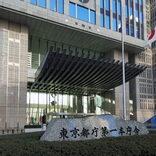 東京都、29日のコロナ新規感染者は3865人 前週から倍増し今日も過去最多を更新