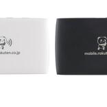 楽天モバイル、オリジナルのWi-Fiルーター新製品 - 新規加入で1円販売