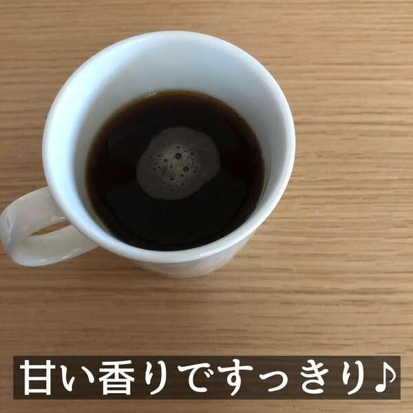オーガニックカフェインレスインスタントコーヒー