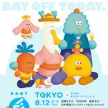 『BABY Q 納涼祭』東京場所のタイムテーブルを発表 各日のトリは向井秀徳アコースティック&エレクトリック、中納良恵