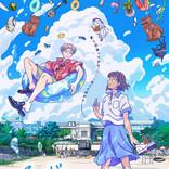 沖縄・那覇市を舞台にしたアニメ『でーじミーツガール』、10月放送開始