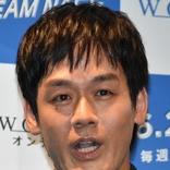 「TEAM NACKS」リーダー、森崎博之が新型コロナ感染 発熱でPCR検査、陽性判明 現在は無症状