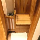 日向琴子のラブホテル現代紀行(90) 神奈川県『ホテル サンロード 相模原』