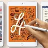 次期iPad mini、ホームボタン続投で見た目変わらない説が…
