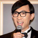 こがけんの意外な前職に驚きの声 『ケンミンSHOW』MC・久本雅美も仰天