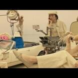 """多部未華子、""""三姉妹""""CMで映画監督に 「とても可愛い」永野芽郁との撮影振り返る"""