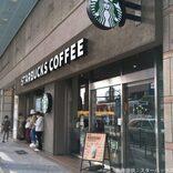 スタバ店員が突如「もってこーい!」 微笑ましすぎる背景に長崎県民がニッコリ