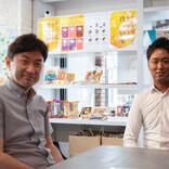 ICT技術を活用して地方創生を盛り上げる、新しい小売店のかたち