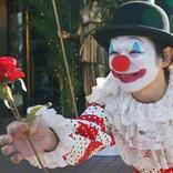 『劇場版 ルパンの娘』岡田義徳が謎の大道芸人役で出演 場面写真も初公開