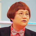 近藤春菜、豪華メンバー集めたCDが大コケ 原因指摘にブチギレ「やめろ」