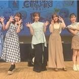 「バンドリーマー感謝キャラバン 2021 in 札幌」開催