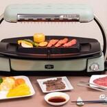 おうちで焼肉を思いっきり楽しんじゃおう! 煙やニオイを気にせず使える 『アラジン グラファイトグリラー』のお肉を柔らかく美味しく焼ける秘訣とは… !?