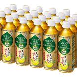 【Amazonタイムセール中!】ヘルシア緑茶が24%オフで1本130円、真空パック器が3,000円台など