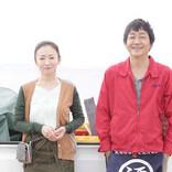 松雪泰子×大森南朋! ドラマ「初情事まであと1時間」から第3話「ビフォア」サブカット解禁!