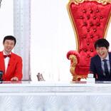 紅しょうが熊元プロレス、エルフ荒川ら女芸人による究極の戦い! 『千原ジュニアの座王』
