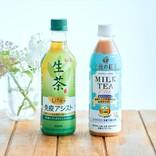 キリン、免疫ケアをうたったプラズマ乳酸菌入り「午後の紅茶」「生茶」を発売へ