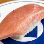 くら寿司で「鬼滅の刃」コラボを楽しみながら「豪華うにとろフェア」を堪能