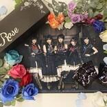 声優トレカ「Voice Actor Card Collection EX VOL.01 Roselia『Edel Rose』」よりサプライセット登場