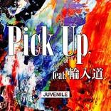 JUVENILE「2021年はヒップホップで戦っていく」輪入道との新曲配信記念インタビュー公開! 日本の音楽/ヒップホップシーンについて語る