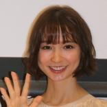 """篠田麻里子 「すごく良い写真見つけた」大島優子との""""結婚指輪""""ショットを披露"""