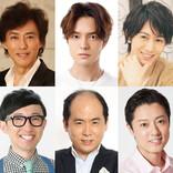 太田基裕・斎藤司ら6名が、ミュージカル 『GREASE』1シーンだけ登場の大人気歌手役に
