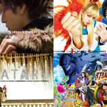 中島健人&中条あやみ『ニセコイ』や中居正広『劇場版ATARU』、dTVで独占配信