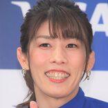 吉田沙保里、白井健三氏との2ショット公開 「お互い引退して応援する側に」