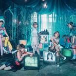 ミームトーキョー、メジャーデビュー曲のミュージックビデオ公開