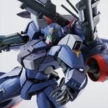 『機甲戦記ドラグナー』ドラグナー2カスタムが新解釈を加えた最新フィギュアに