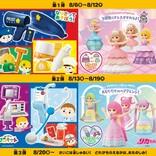 ハッピーセット「なりきり! プロキット」「リカちゃん」、8月6日から期間限定販売