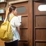 """『おかえりモネ』""""謎の住人""""宇田川さん、""""声のみ""""登場して話題に OPクレジットに俳優名なし"""