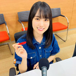 乃木坂46・賀喜遥香「この夏は早川聖来に注目」食いしん坊っぷりを報告