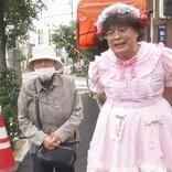 69歳の女装愛好家、肺の病悪化で終活…最後までやりたいことを貫く人生