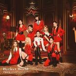 【先ヨミ・デジタル】TWICE『Perfect World』が現在DLアルバム首位