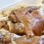 【台湾】待ち時間40分を乗り越えて、絶品「豚足弁当」をテイクアウト!台北「富霸王豬腳」