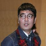 おぎやはぎ小木、大島優子&林遣都の結婚報道をめぐり「情報は身内からリークされてる」