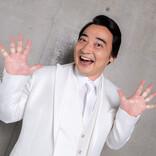 ジャンポケ斉藤、同期・渡辺直美の活躍が刺激 「あくまでも軸はお笑い」 「キングオブコントで一度は頂点に立ちたい」と仕事への意欲燃やす