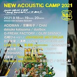 【New Acoustic Camp】にthe band apart、LOW IQ 01、JOHNSONS MOTORCARら