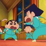 『クレヨンしんちゃん』TVアニメ7.31放送回で5分超の映画冒頭映像公開