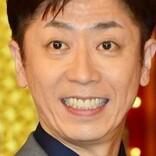 フット後藤、小倉優子の出産祝った楽曲に「中毒性すごい」と反響