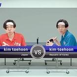 kim taehoon、新曲配信リリースに合わせ、1人3役を演じる全3部作映像の第2弾公開