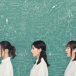 イヤホンズ、目と耳で楽しむコンセプトEP『identity』収録の「サンキトウセン!」ライブ映像公開