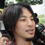 ひろゆき氏、東京で3日連続3000人超感染に「9月まで増加は止まらない」と考えるワケ