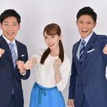 入社1・2年目アナが異例のデビュー TBS杉山アナ、秋から朝の新番組司会に