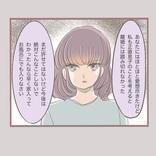 何とか妻との離婚を阻止した不倫相手。しかし300万円を奪われたリカは「絶対に許さない」と腹をたてて…?!【何でも横取りする妹の人生が大転落した話】<Vol.28>
